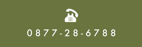 お電話からのご予約・お問い合わせ